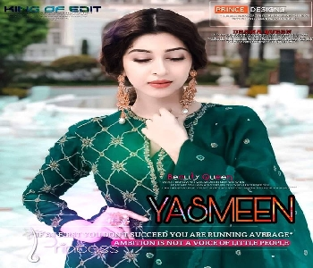beautiful-girl-picture-dp-for-girls-yasmeen-name