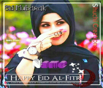 happy-eid-ul-fitar-2018-wishings-dp-for-girls