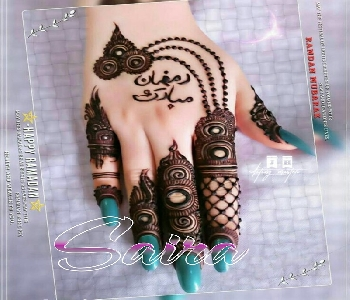 best-ramzan-saira-name-dp-for-girls