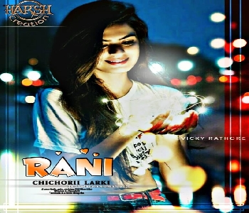 best-rani-name-dp-for-girls