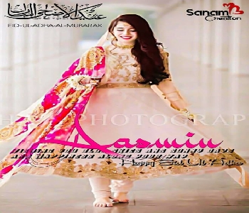 cute-eid-al-adha-greeting-dp-for-girls