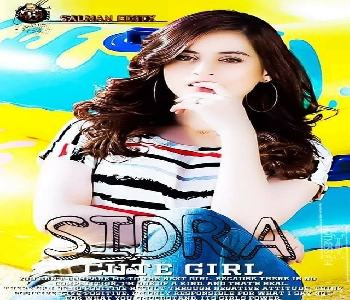 dp-for-fb-sidra-name-for-girls-2018