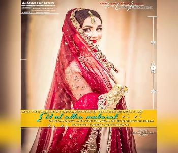 eid-al-adha-bridal-girl-dp-photo-without-name