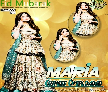 eid-el-fitr-maria-name-dp-for-girls