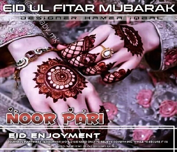 eid-mubarak-images-for-dp-noor-name