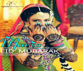 eid-mubarak-maria-name-dp-for-girls