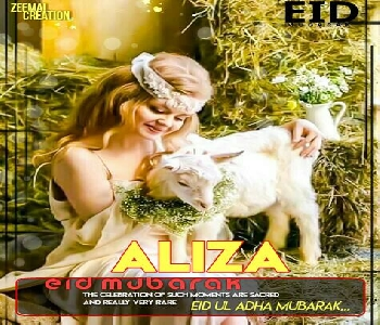 eid-ul-adha-cute-aliza-name-dp-for-girls