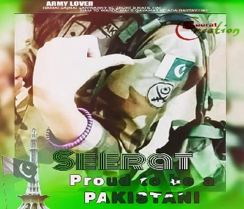 girl-image-seerat-name-pakistani-dp-pk-flag-2019