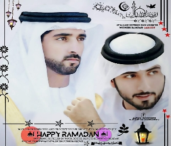 happy-ramadan-dp-for-boys-free