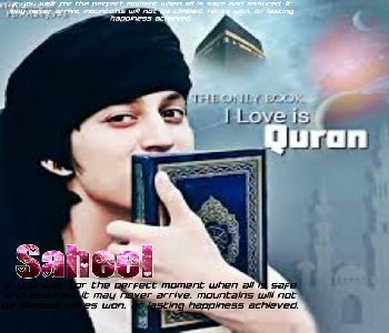 i-love-quran-best-dp-for-boys-2018