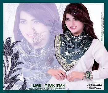 i-love-my-pakistan-14-august-girls-pics-for-dp