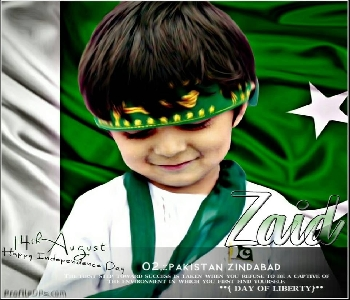 independence-day-pic-for-boys-14aug