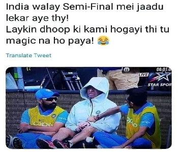 india-loss-worlcup-funny-meme-2019