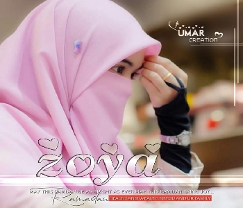 islamic-pic-ramzan-dp-zoya-name-dp-for-girls