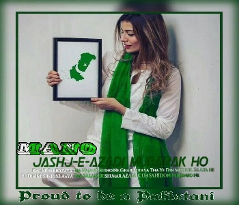 jashn-e-azadi-dp-for-girls-2018