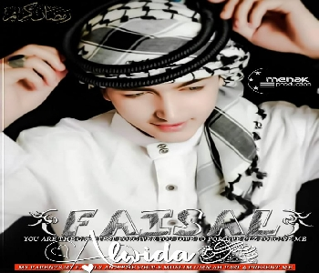 latest-eid-al-fitr-mubarak-stylishp-boy-pic-for-dp