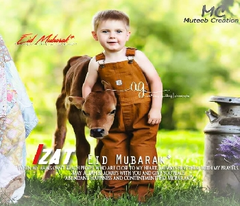latest-eid-wishing-dp-for-muslims-2018-izat-name