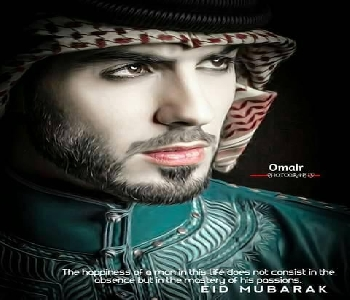 most-handsome-boy-omar-borkan-photo-for-dp