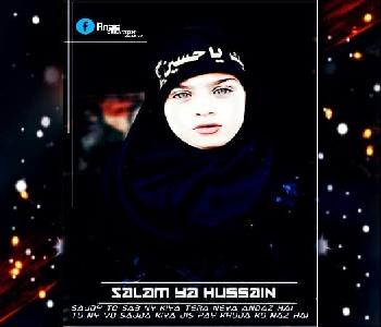 Muharram Images Wallpapers For Girls Dps