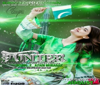 new-14-august-funter-name-dp-free-for-girls
