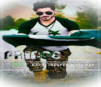 new-14-august-prince-name-dp-for-boys