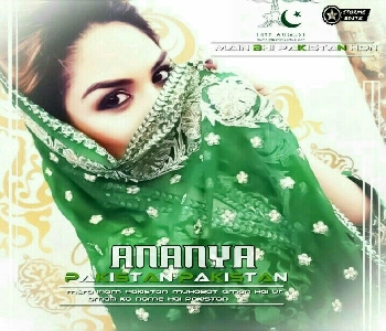 new-anaya-name-14-august-dp-for-girls
