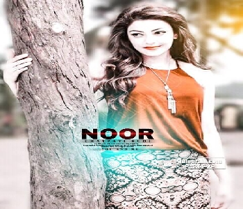 noor-name-stylish-girl-dp