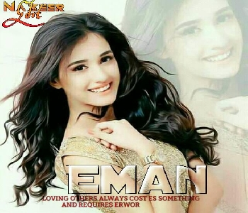 pretty-eman-name-dp-for-girls