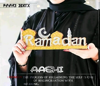 ramadan-kareem-wishings-aashi-name-dp