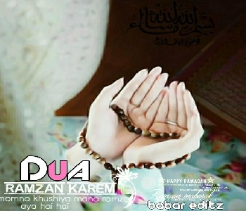 ramadan-2018-dua-name-dp-for-girl