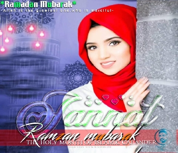 ramzan-wallpaper-for-profile-pic-dp-for-girls