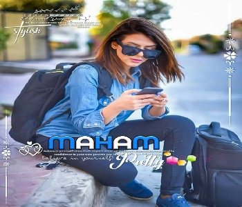 beautiful-girls-images-maham-name